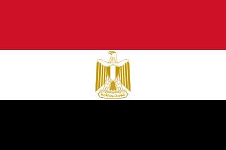 GST Calculator Egypt